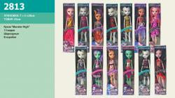 Кукла Monster High 2813